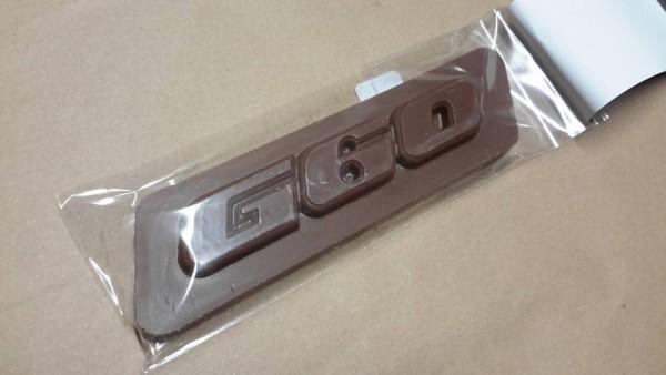 Schokolade als G60 Kühlergrill Emblem