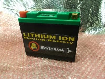 Batterie Beltenick® für Golf 12V 14AH - 420CCA Lithium Ionen 1,4 kg